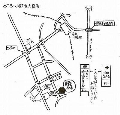 map_oh_08_1.jpg